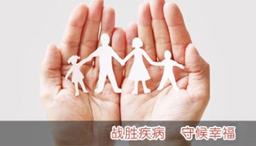 深圳治疗白癜风医院